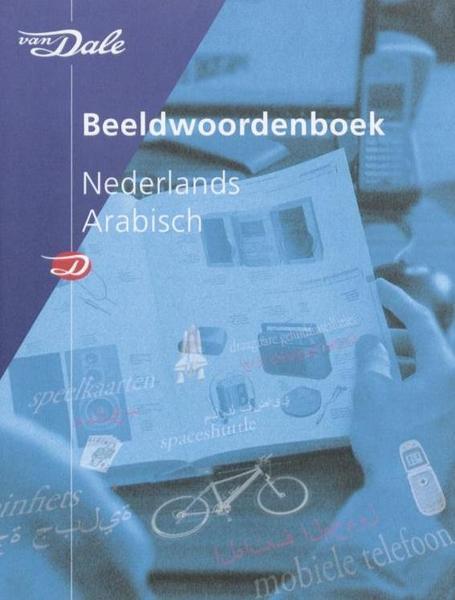 Van dale beeldwoordenboek nederlands arabisch jean for Van nederlands naar arabisch