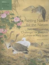Painting nature for the nation - Rosina Buckland (ISBN 9789004233553)