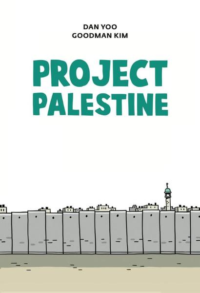 the never ending conflict between israel and palestine The conflict between palestinian arabs and jews is a mod-ern phenomenon, which began around the turn of the  palestine, israel and the arab-israeli conflict: .
