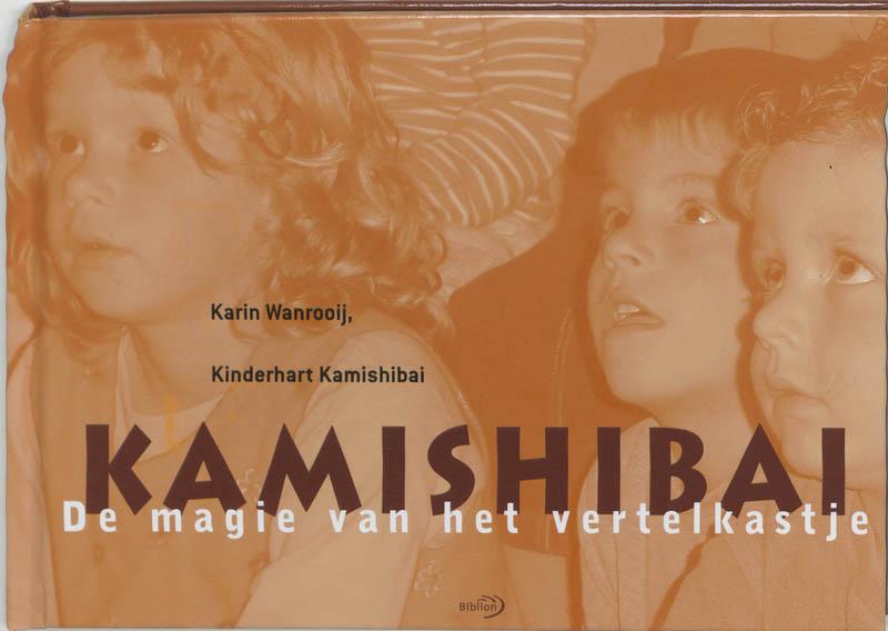 Kamishibai - K. Wanrooij
