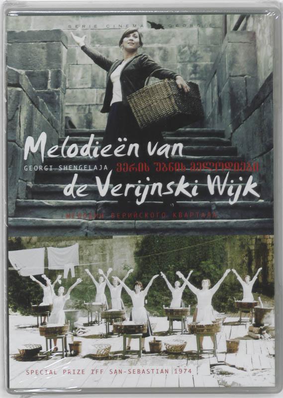 Melodieën van de Verinski wijk