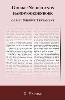 Dirk harting (1817 1892) was in de 19de eeuw een vooraanstaand theoloog en doopsgezind predikant. in opdracht ...