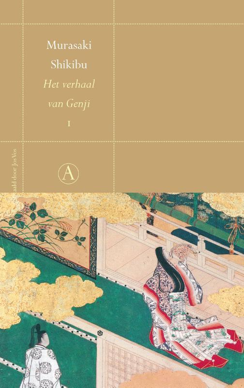 the diary of lady murasaki An entry from the diary of the rokujō lady, written in the aftermath of lady aoi's demise language: genji monogatari | tale of genji - murasaki shikibu (10).