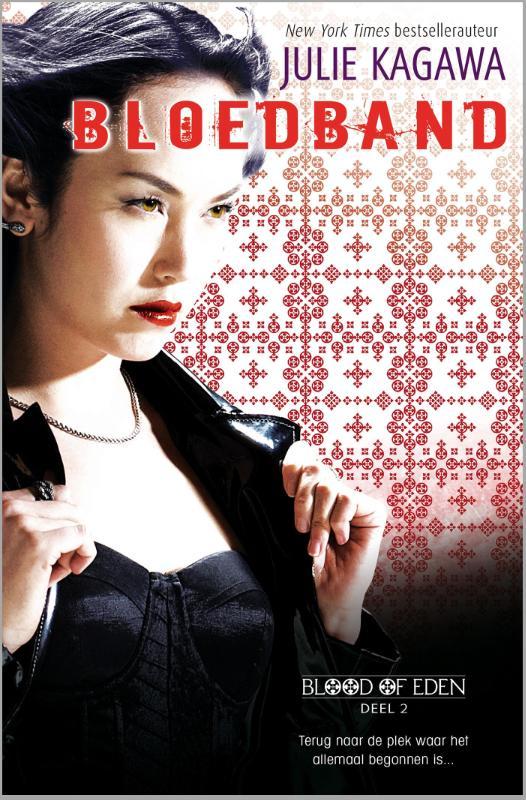 9789402502176 - Julie Kagawa: Bloedband (e-Book) - Book