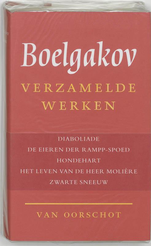Verzamelde werken 2 Diaboliade, De eieren der Rampp-spoed, Hondehart, Het leven van de heer Moliere, Zwarte sneeuw - M.A. Boelgakov