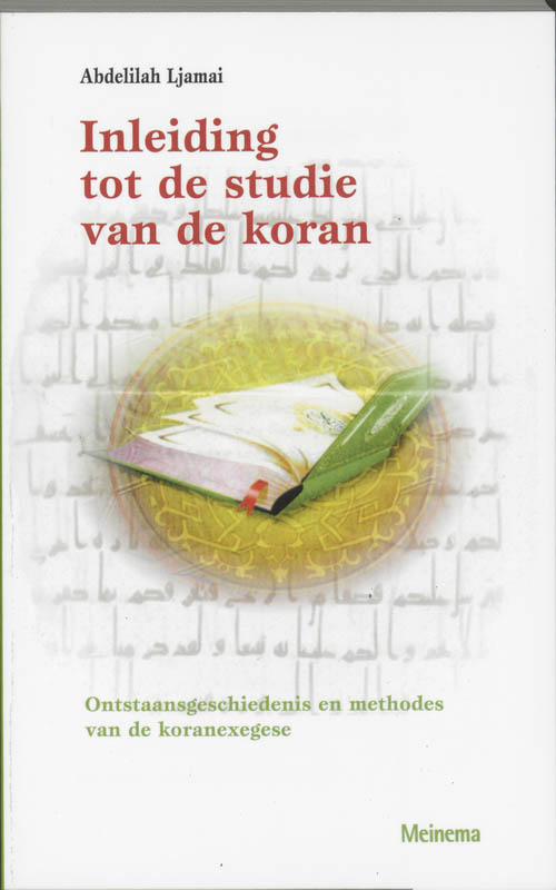 Inleiding tot de studie van de koran - A. Ljamai